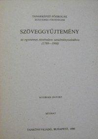 szgy8_3782860.jpg