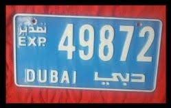 49872b.jpg