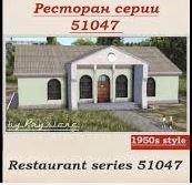 51047a-.JPG