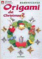 Origami_Christmas_nº2 (1).jpg