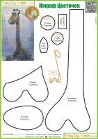 Zsiráf társkereső oldal