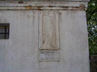 Boszorkányégetés emléktáblája a Gyülekezeti magtár fal&#.JPG