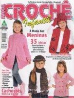 95 moda croche infantil.jpg