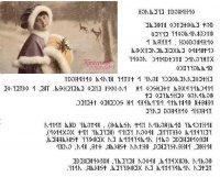 1900 as karácsony.jpg