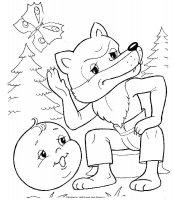 Párok társkereső show a róka