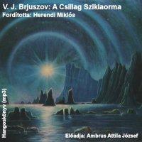 00_02-Brjuszov_V_J-A_Csillag_Sziklaorma-Galaktika-25-1977.jpg